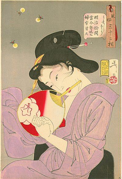 YOSHITOSHI Delightful