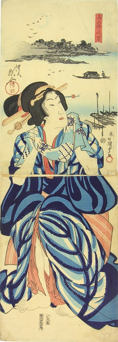 KYOSAI (1831-89) and KUNISADA II