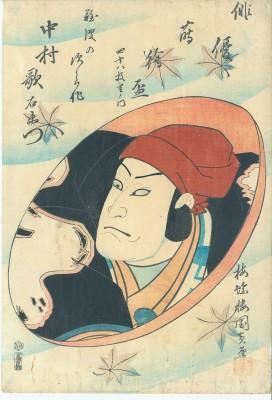 KUNISADA II Nakamura Utaemon