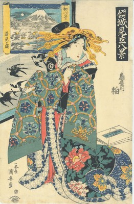 KUNIYASU Nagao of the Owariya