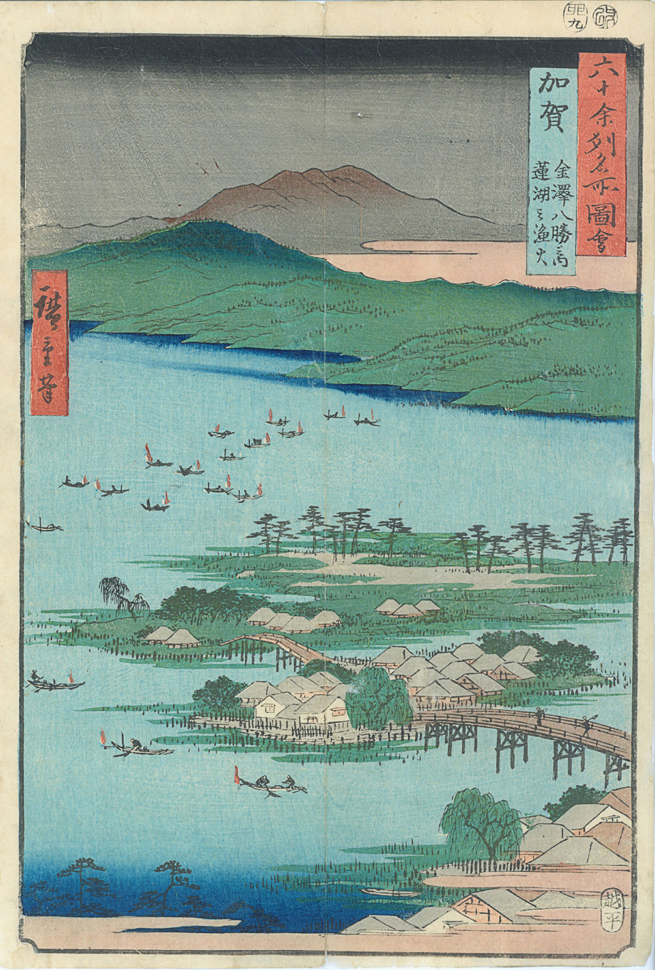 HIROSHIGE Kaga Province
