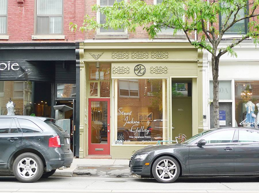 Stuart Jackson Gallery Shop