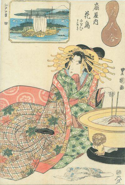 TOYOKUNI II Courtesan Kacho of the Ogiya