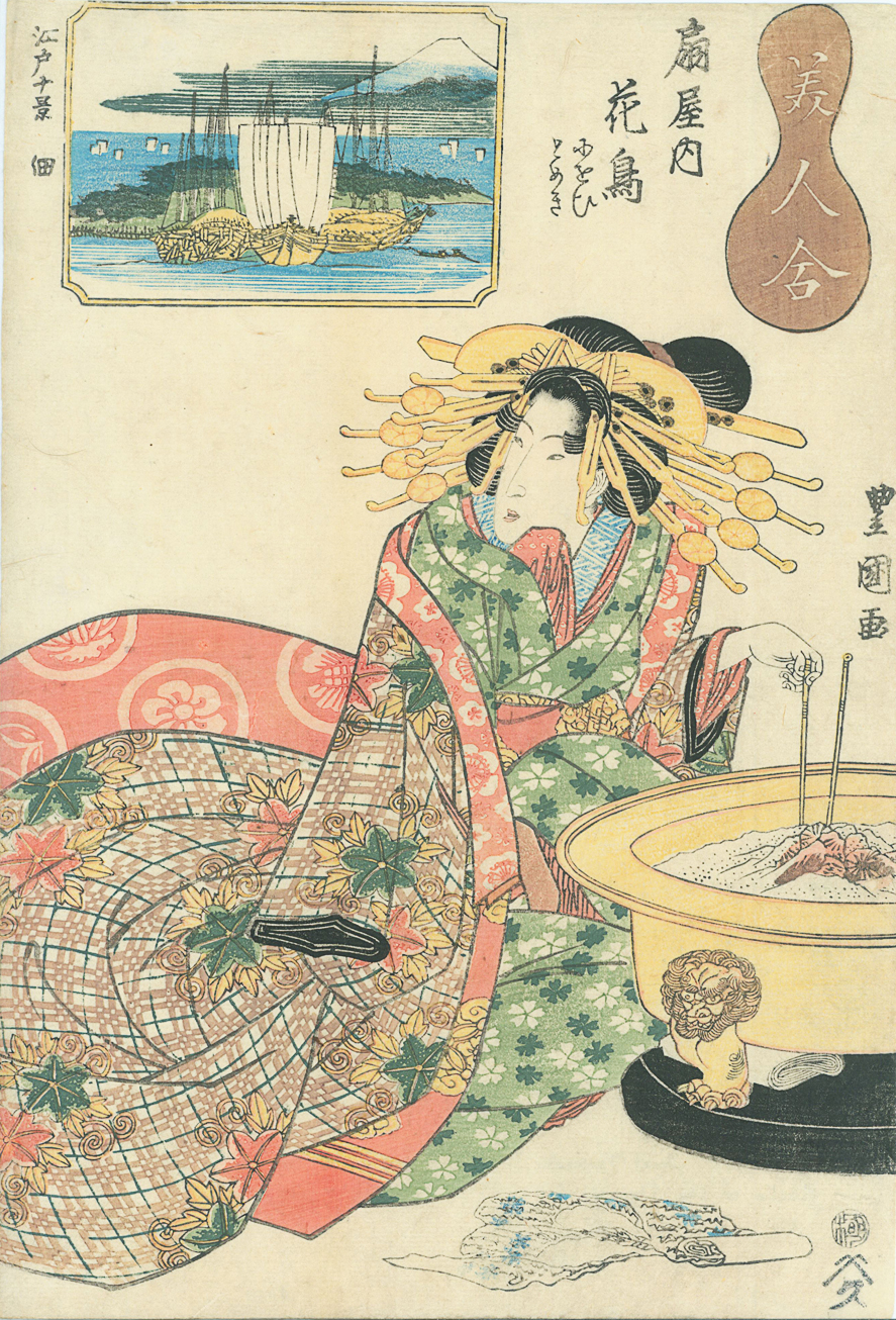 TOYOKUNI II Courtesan Kacho of the Ogiya