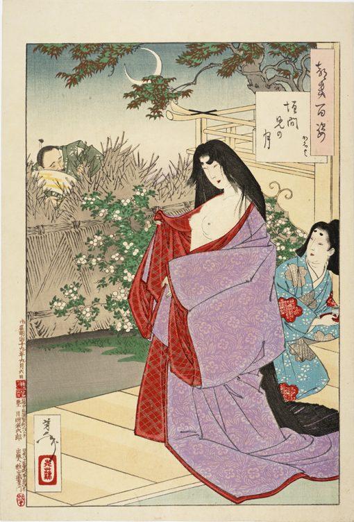 YOSHITOSHI Kaimami no tsuki