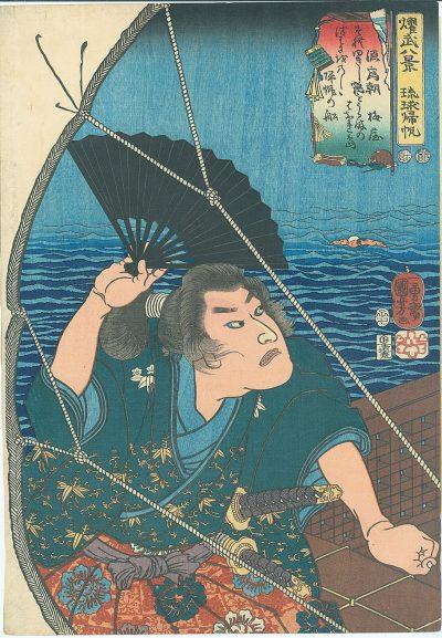 KUNIYOSHI Returning Sails