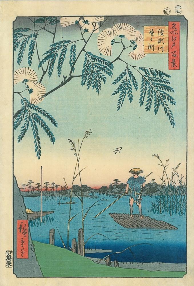 HIROSHIGE Ayase