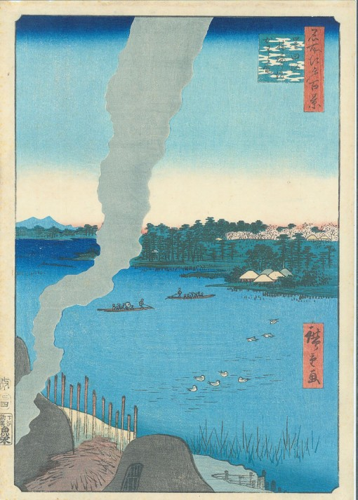 HIROSHIGE Kilns by the Hashiba Ferry