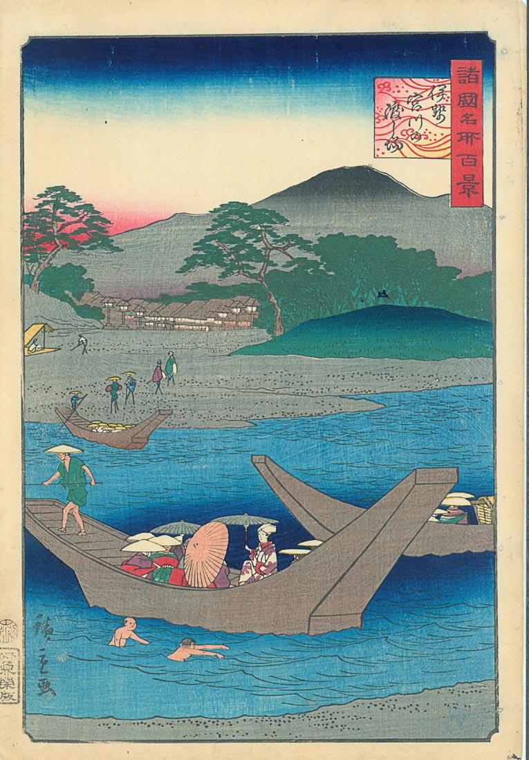 HIROSHIGE II Ise Province