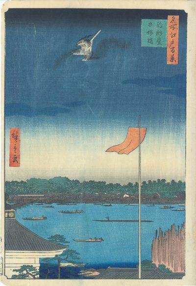 HIROSHIGE Azumabashi