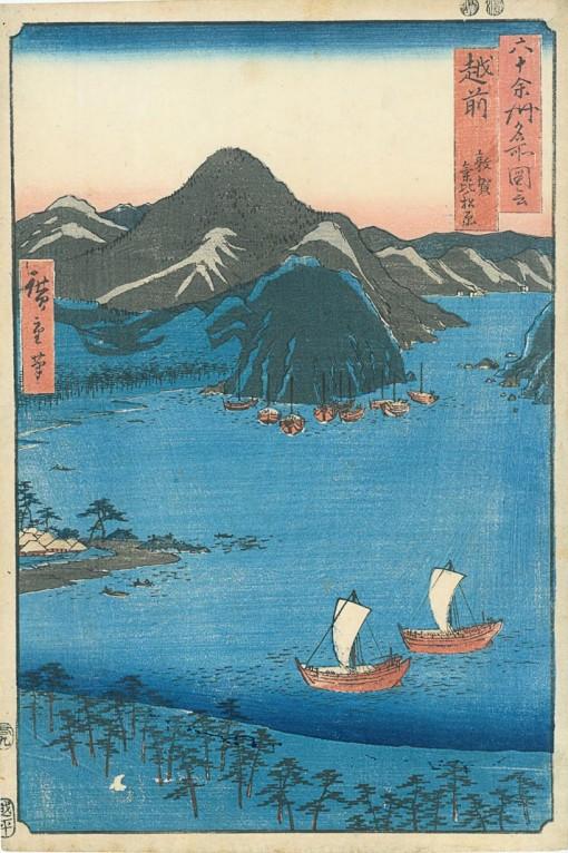 HIROSHIGE Echizen Province