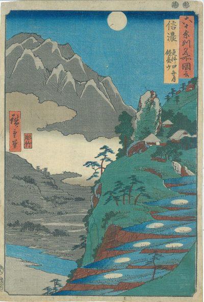 HIROSHIGE Shinano Province