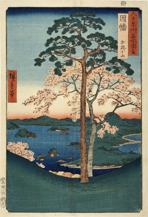 HIROSHIGE Inaba Province