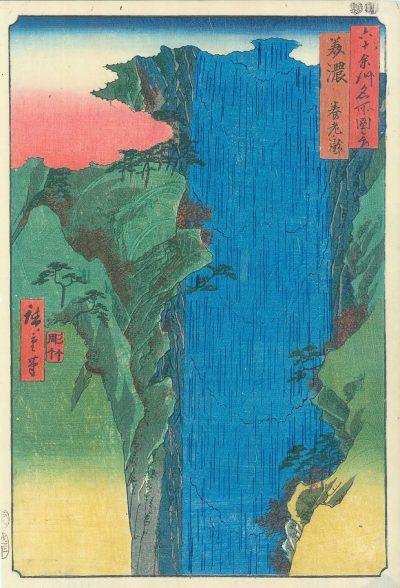 HIROSHIGE Mino Province