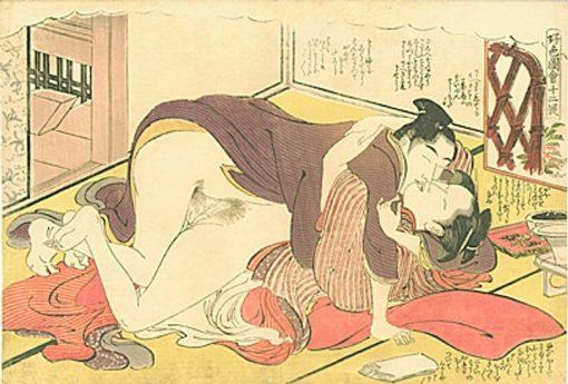 SHUNCHO (w c 1780-1795) 11th Month
