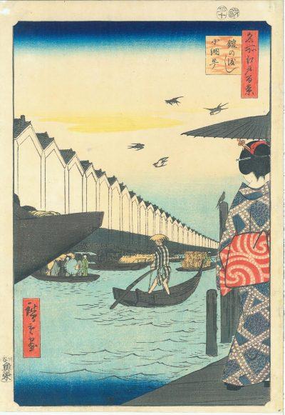 HIROSHIGE Yoroi Ferry