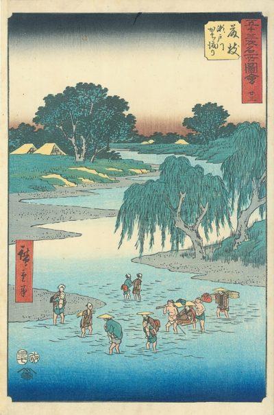 HIROSHIGE Fujieda