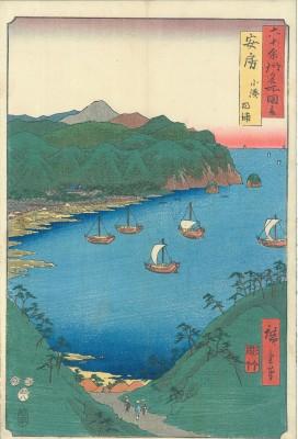 HIROSHIGE Awa Province