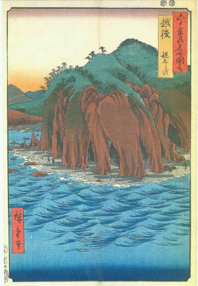 HIROSHIGE (1797-1858) Echigo Province