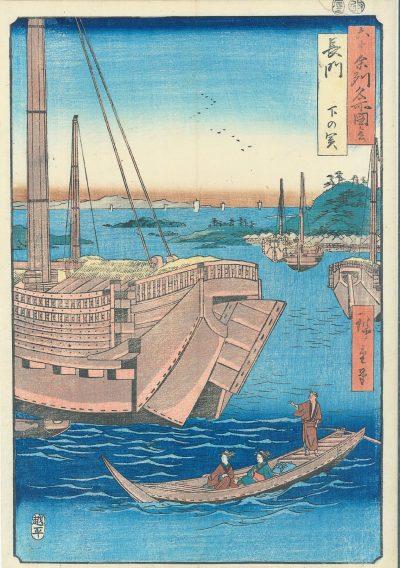 HIROSHIGE Nagato Province