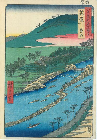HIROSHIGE Chikugo Province