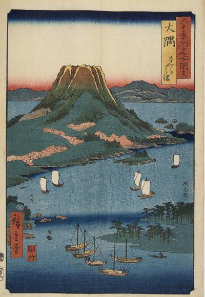 HIROSHIGE Osumi Province