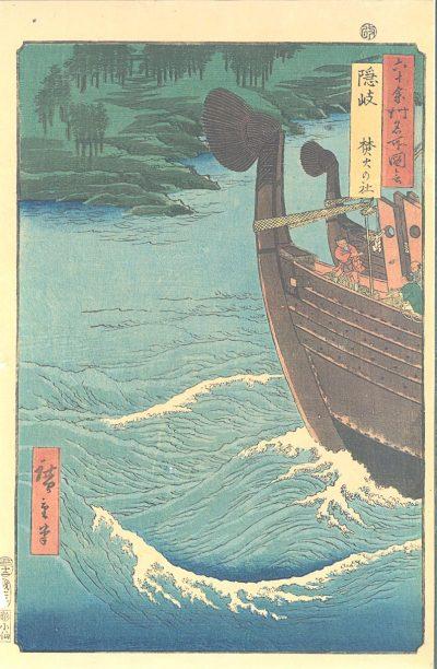 Hiroshige, Oki Province