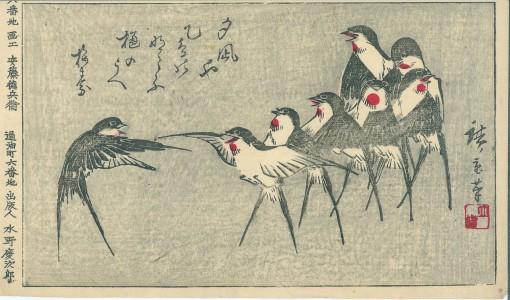 Hiroshige III Swallows