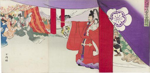KOKUNIMASA Triptych - Hideyoshi