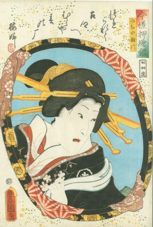 KUNISADA Onoe Kikugoro