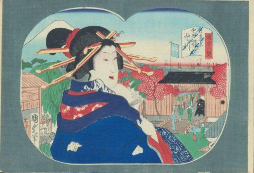 KUNISADA II Uchigawa