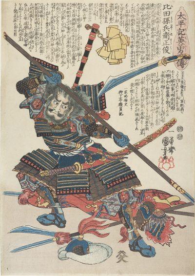 KUNIYOSHI Hida Magobee Masatoshi
