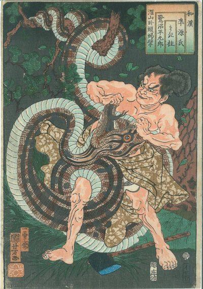 KUNIYOSHI Maki-bashira