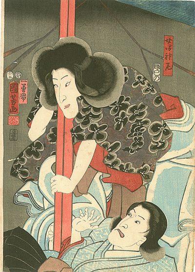 KUNIYOSHI Bando Mitsugoro