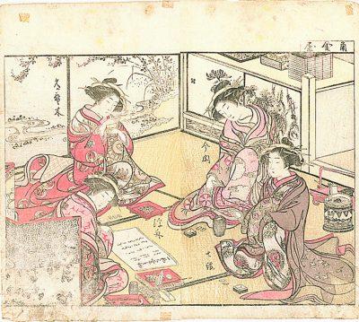SHUNSHO (1726-92) and SHIGEMASA (1739-1820)