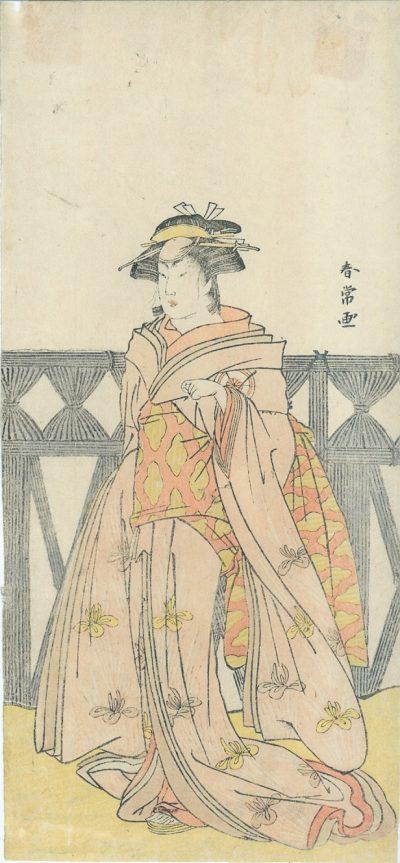 Shunjo
