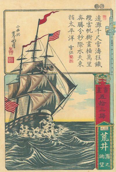 YOSHIMORI Arai
