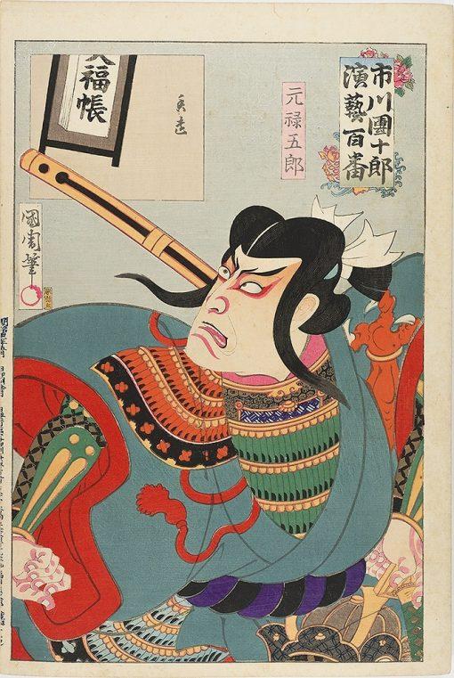 KUNICHIKA shibaraku