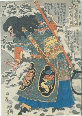 KUNIYOSHI Suikoden