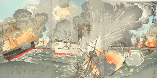 Japanese Victory at Kokai Bay