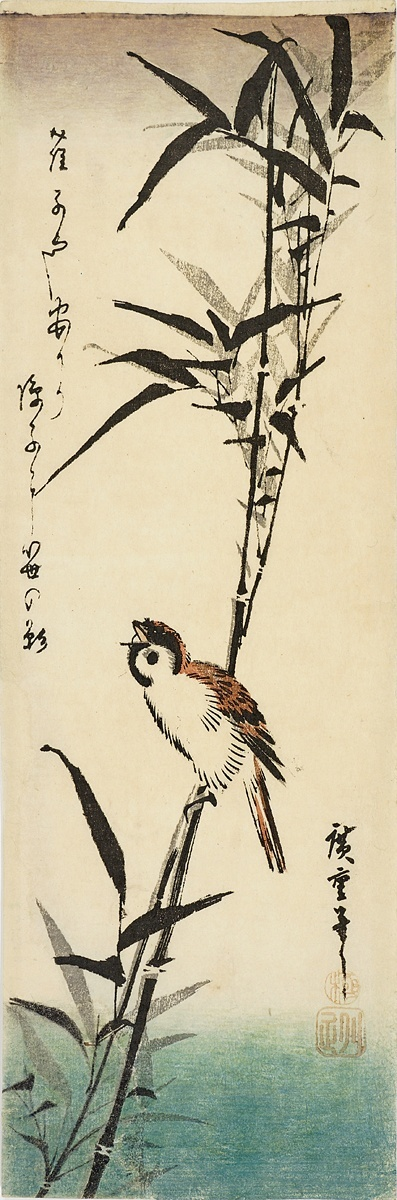 HIROSHIGE Chu tanzaku