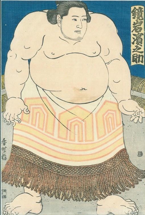 KUNISADA Sumo Wrestler
