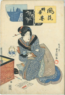 TOYOKUNI II Fashionable Woman Pouring Tea