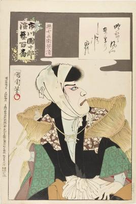 KUNICHIKA Kagekiyo