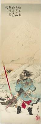 YOSHITOSHI Kakemono
