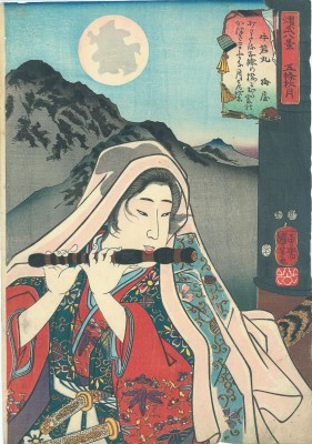 KUNIYOSHI Autumn Moon