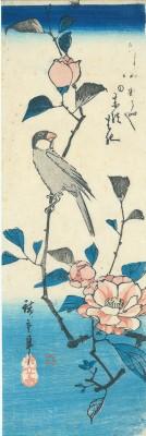 Hiroshige-grossbeak
