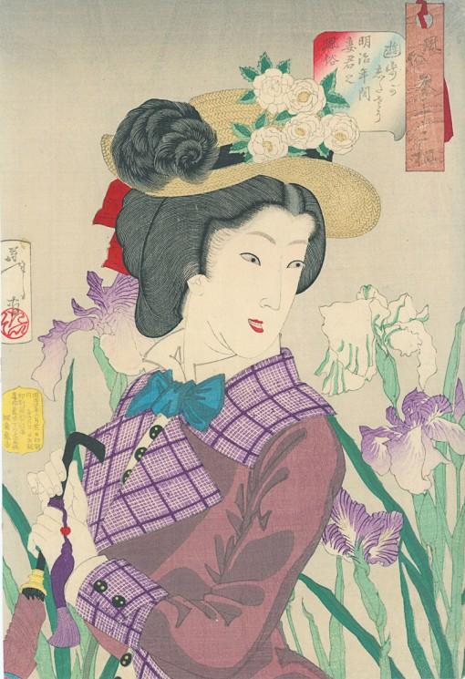 YOSHITOSHI Meiji Woman