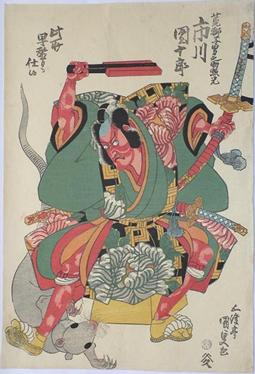 Meiboku Sendai Hagi