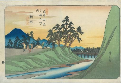 Shinmachi Kisokaido